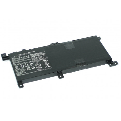 Аккумулятор для Asus X556 (C21N1509) 7.6V 5000mAh