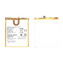 Аккумуляторная батарея для Huawei Y6 Pro (HB526379EBC)