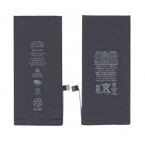 Аккумуляторная батарея для Apple iPhone 8 Plus 3.82V 10.28Wh