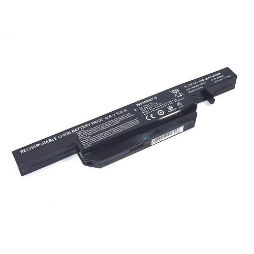 Аккумулятор для Clevo W650-3S2P 11.1V 4400mAh REPLACEMENT черная