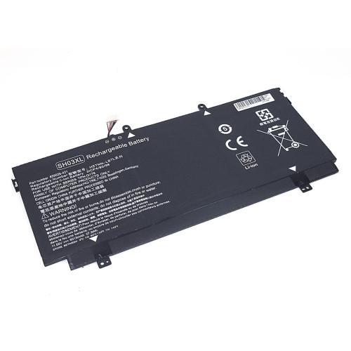 Аккумулятор для HP Spectre X360 (SH03-3S1P) 11.55V 57.9Wh REPLACEMENT черная