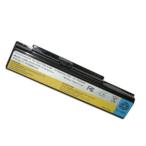 Аккумулятор для Lenovo IdeaPad Y510 (121000650) 5200mAh REPLACEMENT черная