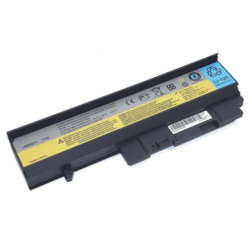 Аккумулятор для Lenovo Y330 (L08S6D11) 11.1V 4400mAh REPLACEMENT черная