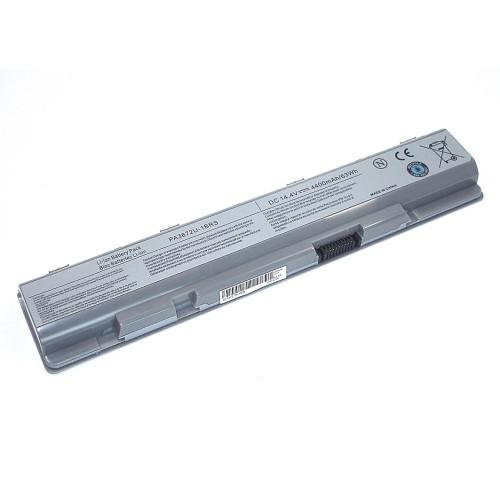 Аккумулятор для Toshiba 3672 (PA3672U-1BRS) 14.4V 4400mAh REPLACEMENT серебристая