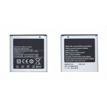 Аккумуляторная батарея EB535151VU для Samsung Galaxy S Advance i9070 1500mAh