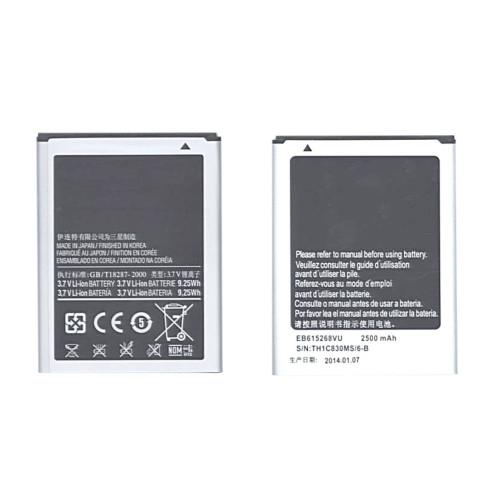 Аккумуляторная батарея EB615268VU для Samsung Galaxy Note 1 N7000  3.7 V 9.25Wh