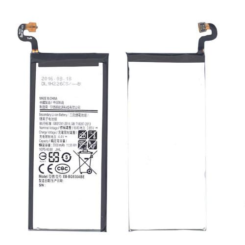 Аккумуляторная батарея EB-BG930ABE для Samsung Galaxy S7 SM-G930F