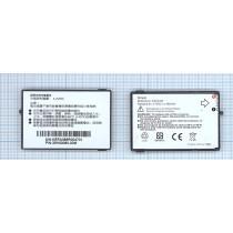 Аккумуляторная батарея EXCA160 для HTC S620/S621 3.7V 960mAh