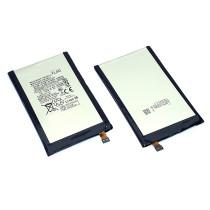Аккумуляторная батарея FL40 для Motorola X Play