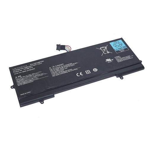 Аккумулятор для Fujitsu Siemens Lifebook U772 3150mAh 14.4V FPCBP372