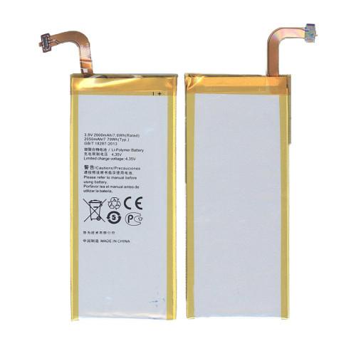 Аккумуляторная батарея для Huawei Ascend SnapTo 2000mAh / 7.60Wh 3,8V HB3742A0EBC+