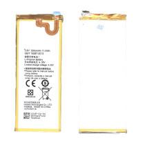 Аккумуляторная батарея для Huawei Ascend G7 (HB3748B8EBC)