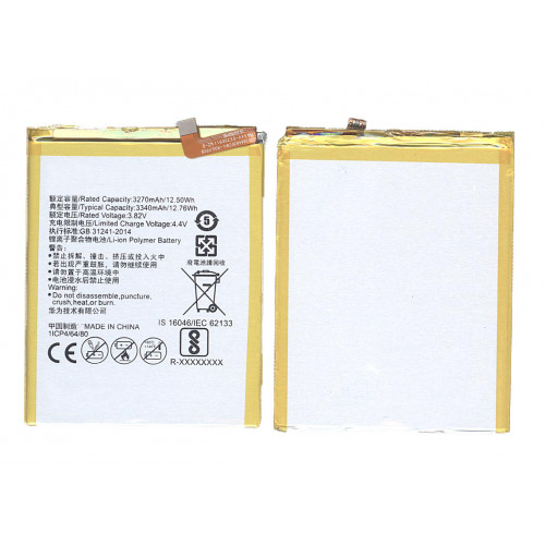 Аккумуляторная батарея для Huawei G9 Plus, Honor 6X 3300mAh 12.71Wh 3,85V (HB386483ECW+)