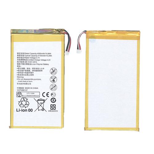 Аккумуляторная батарея для Huawei Honor X1 7D-504L 4100mAh / 15.17Wh 3,7V HB4269B6EAW