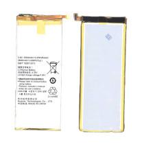 Аккумуляторная батарея для Huawei Honor 6 Plus (HB4547B6EBC)