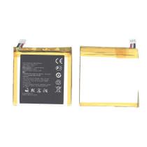 Аккумуляторная батарея для Huawei U9200 Ascend P1, U9500 Ascend D1 (HB4Q1HV)