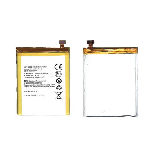 Аккумуляторная батарея для Huawei Ascend D2 2900mAh/11.02Wh 3,8V HB5U1V