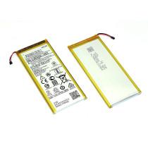 Аккумуляторная батарея HG30 для Motorola Moto G5S/G6