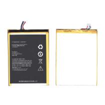 Аккумуляторная батарея для планшета Lenovo Ideapad A1010 A3000 A5000 (L12D1P31)