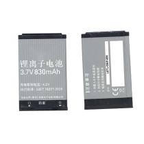 Аккумуляторная батарея LGTL-GBIP-830 для LG KG245 LG KG120 LG KP200