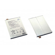Аккумуляторная батарея LIP1621ERPC, LIP1624ERPC для Sony Xperia X, 2700mAh, 3.8V