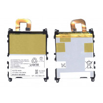 Аккумуляторная батарея LIS1525ERPC для Sony Xperia Z1 C6903
