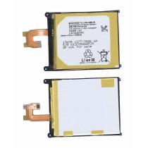 Аккумуляторная батарея LIS1542ERPC для Sony Xperia Z2 D6503