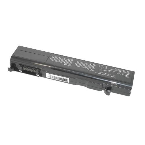 Аккумулятор для Toshiba Satellite A50 (PA3356U-3BRS) 5200mAh REPLACEMENT черная