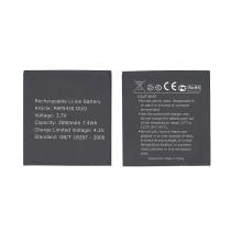 Аккумуляторная батарея PAP5430 DUO для Prestigio 5430 Multiphone