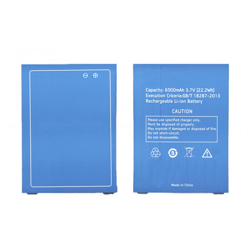 Аккумуляторная батарея Pure F для Highscreen BOOST 2