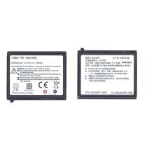 Аккумуляторная батарея STAR160 для HTC Qtek 8500, Dopod 710/S300, I-Mate Smartflip 3.7V 750mAh