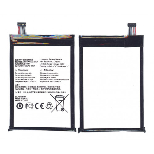 Аккумуляторная батарея TLp031C2 для Alcatel One Touch Hero 2 (OT-8030B/OT-8030Y)