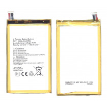 Аккумуляторная батарея TLp034B2 для Alcatel One Touch Pop S9 7050Y, Hero 8020, A995L