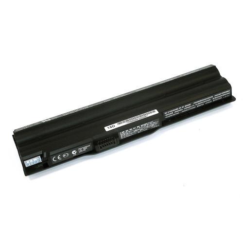 Аккумулятор для Sony Vaio VPC-Z1 (VGP-BPS20B) 5200mAh черная
