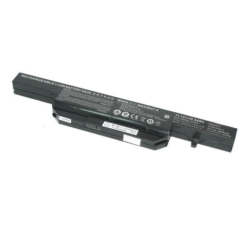 Аккумулятор для DNS Clevo W650 11.1V 4400mAh W650BAT-6 черная