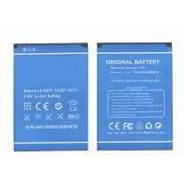 Аккумуляторная батарея X3 для Doogee X3 1800mAh 3,7V
