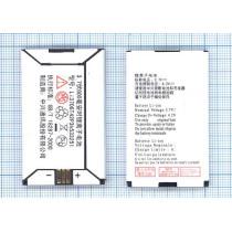 Аккумуляторная батарея Li3706T42P3h533251 для ZTE V190 ZTE V260 3.7 V 2.22Wh