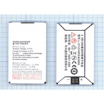 Аккумуляторная батарея Li3712T42P3h633959 для ZTE E700 F860 3.7V 4.44Wh