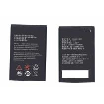 Аккумуляторная батарея LI3719T42P3h644161 для ZTE MF80 3.7 V 5.6Wh