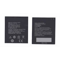 Аккумуляторная батарея Li3820T42P3h585155 для ZTE N983 ZTE SOLAR 3.7V 6.11Wh