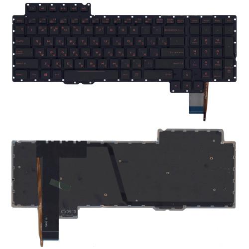 Клавиатура для ноутбука Asus ROG G752 G752VL G752VS черная без рамки, красная подсветка