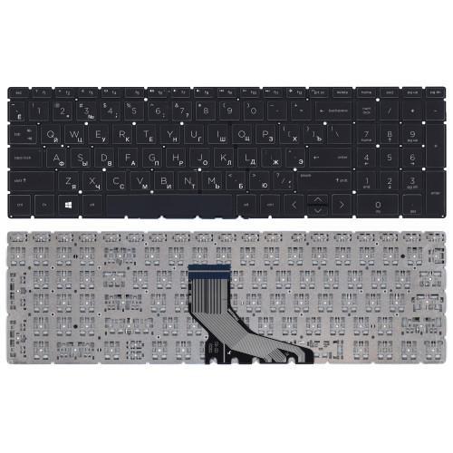 Клавиатура для ноутбука HP 250 G7 255 G7 256 G7 черная с подсветкой