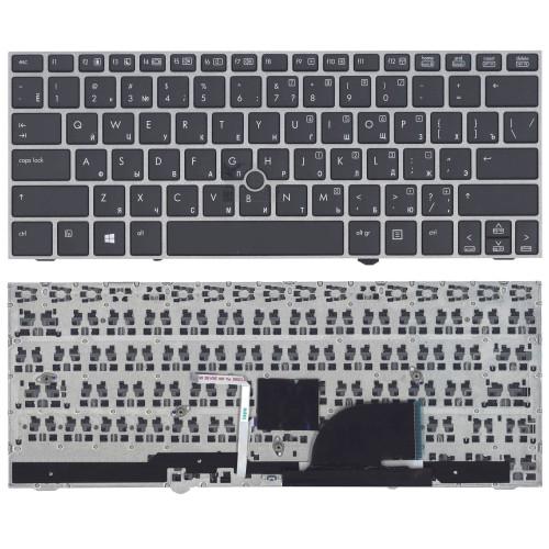 Клавиатура для ноутбука HP Elitebook 2170P черная серая рамка