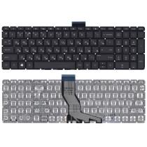 Клавиатура для ноутбука HP Omen 17-W000 черная с белой подсветкой