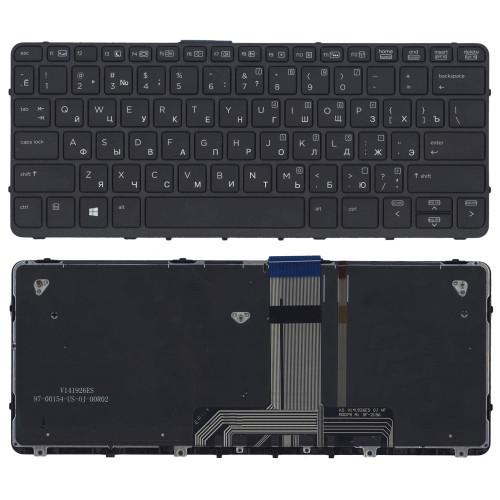 Клавиатура для ноутбука HP Probook X2 612 G1 черная с рамкой и подсветкой