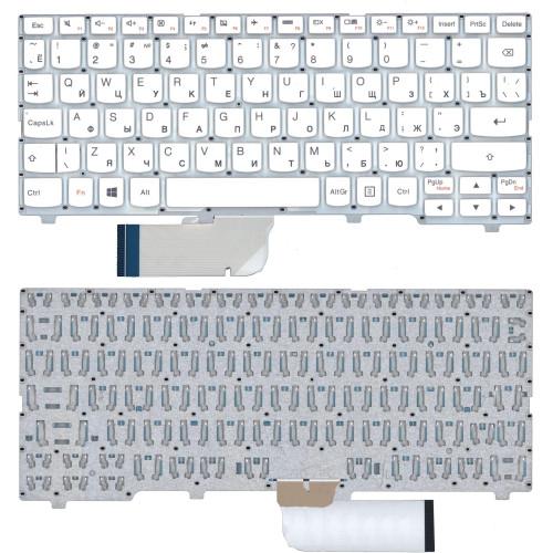 Клавиатура для ноутбука Lenovo IdeaPad 100S-11IBY белая без рамки