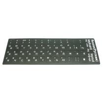 Наклейка для клавиатуры черная