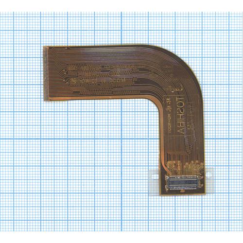 Шлейф жесткого диска для Dell Latitude D420 D430 HDD flex Cable (High)    7250420