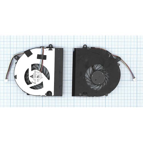 Вентилятор (кулер) для ноутбука Asus U41 U41J U41JF U41S U41SV 4pin