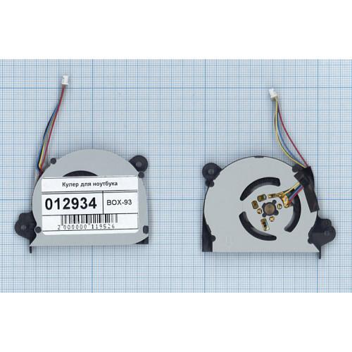 Вентилятор (кулер) для ноутбука Asus VivoBook X201, X201E, X201EV VER-2